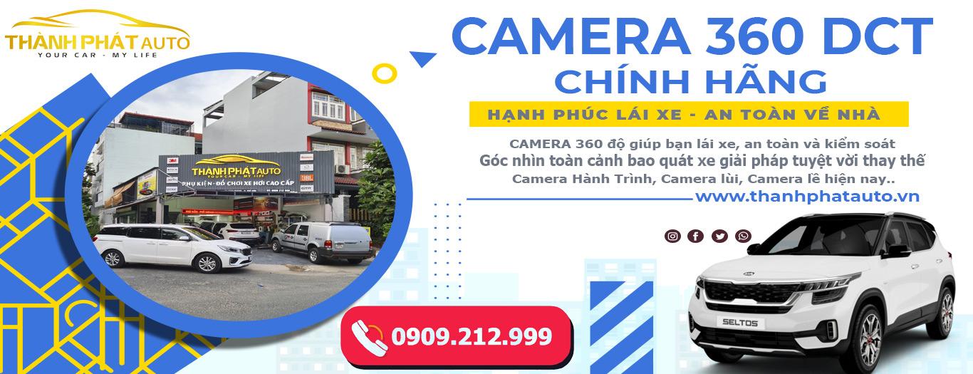 slider image camera 360 dct